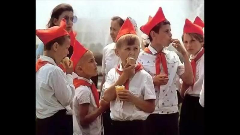 как это было Сделано в СССР