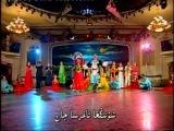 Таклимакан мэшрэпи.Отличное собрание самых талантливых уйгурских певцов и певиц, танцоров и танцовщиц!!!!!!!!!