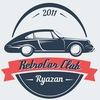 Retro car Ryazan - клуб классических автомобилей