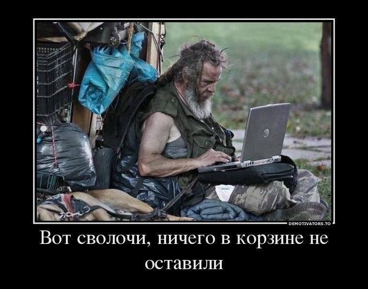 Последний фотоэффект онлайн на русском удивишься