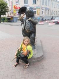 Каралина Леоненко, 18 сентября 1999, Бобруйск, id155143493