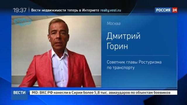 Новости на Россия 24 • Победа обещает сажать самолет сразу же, как обнаружит курильщика