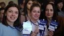 V Форум молодёжных избирательных комиссий Новосибирской области