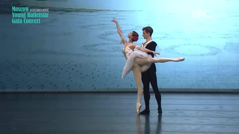 03.08.2018 Maria Bulanova and Egor Gerashchenko, Pas de deux from Don Quixote