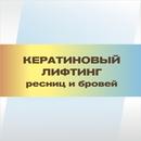 vk.com/market-17305950?w=product-17305950_1551516