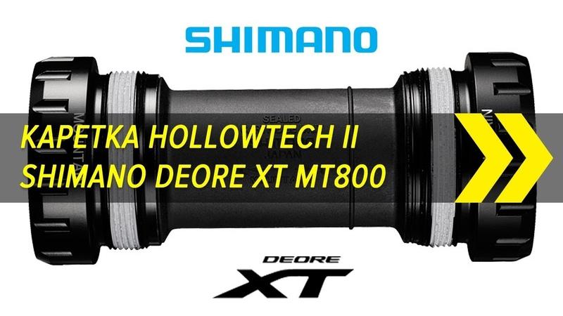 Каретка Hollowtech II Shimano Deore XT MT800 | Алиэкспресс