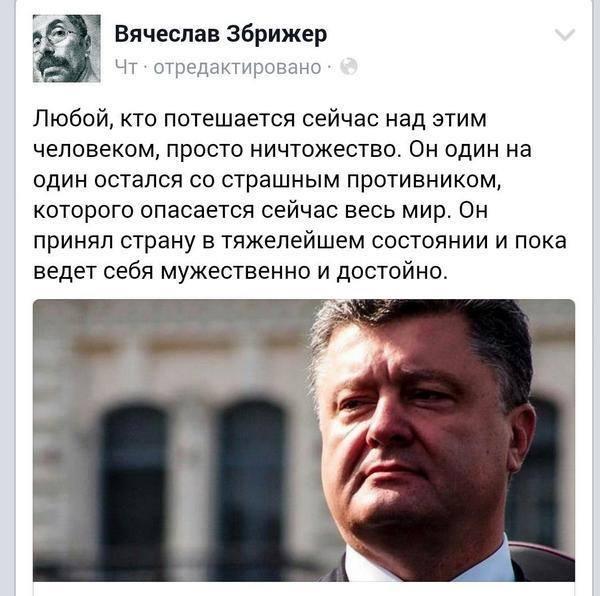 Украина получит от Литвы деньги из фонда НАТО - Цензор.НЕТ 5369