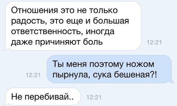 Всяко - разно 179 )))