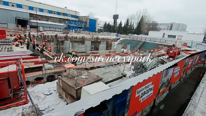 ЖК Сиреневый парк AFI Москва