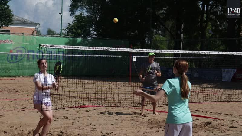 Турнир по пляжному теннису Чемпионат России Рыбинск
