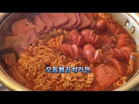 남은 햄들 다 때려넣고 배고플때 끓여먹는 햄김치라면 푸우 초간단 자취레 498
