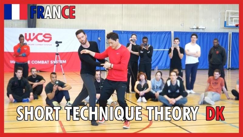 Short Technique Theory - DK Yoo In Paris