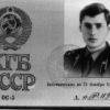 Sergey Zhirnoff