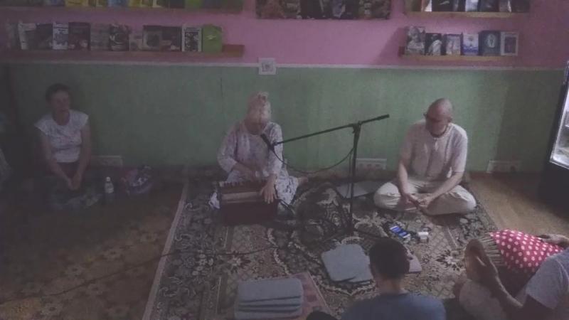 2018-07-20 Нама-ягья мат. Хари Валлабха