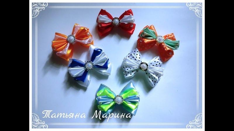 МК Двухцветные мини- бантики 7.5 см/Mini Bows/ Mini arcos
