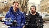 Эксперимент россияне и украинцы не испытывают вражды друг к другу