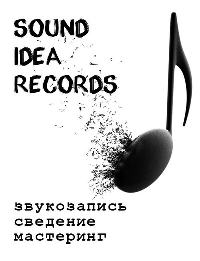 Sound-Idea Records, 3 ноября , Санкт-Петербург, id188463568