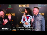(RUS) 09.12.2017 • Интервью | KROQ Almost Acoustic Christmas