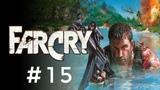Far Cry #15