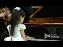 Концерт на открытии XVI сезона Московского международного дома музыки