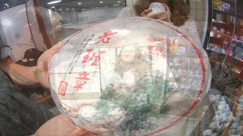 Не Грози Чайному Центру попивая псевдо Тайвань у себя в чайной