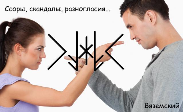 Рассорка от Вяземского.  VMbp68LFLQs