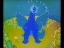 Сын Белой лошади Венгрия, 1981 мультипликационный полнометражный, советская прокатная копия, закадровый перевод Юрий Колычев