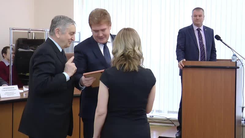 Аппаратное совещание ВРИО главы Челябинска В. Елистратова 18 февраля