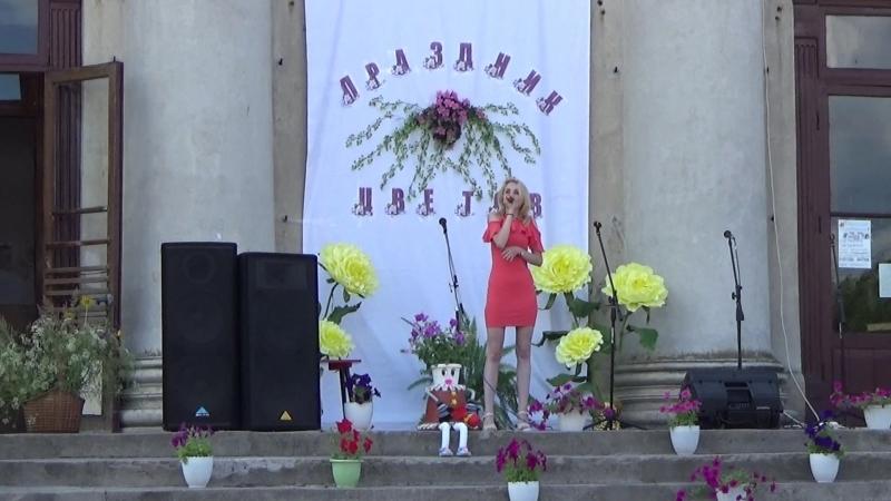 Выступление солистов дк Латная на празднике цветов в п. Стрелица, 07.07.2018