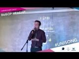 С этим видео красноярец Даниил Желянин прошел в тройку победителей
