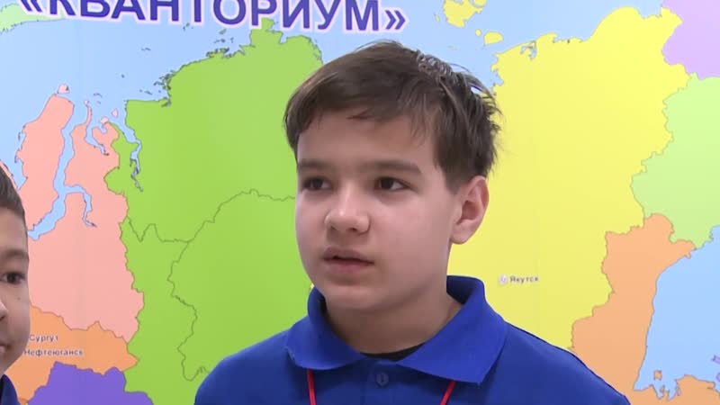 Региональный этап всероссийской конференции Юные техники и изобретатели