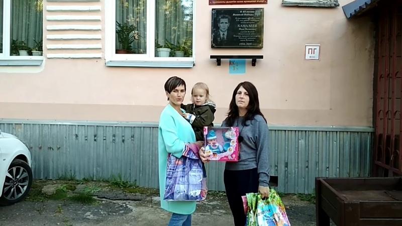 Благотворительность в детском доме г. Воткинск
