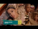 SHORT NEWS | Релизы: Ариана Гранде выпустила четвертый альбом «Sweetener»