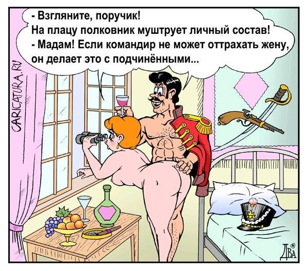 прикольные эротические картинки сантехник