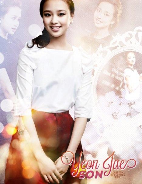 Jasmine Jae Vk