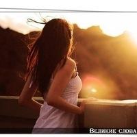 Наталья Куманяева, 17 ноября , Тольятти, id112756385