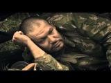 Третьего не дано 2009 Военные фильмы