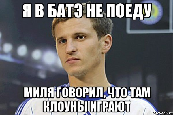 Александр Алиев, Динамо Киев, БАТЭ