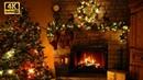 100 Laimīgu Jauno Gadu - Tērvete Un Draugi 🔥Pie Kamīna - 🇱🇻Latviešu Ziemassvētku Dziesmas 🎄🎅