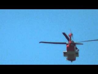 Helikopter Ratunkowy.
