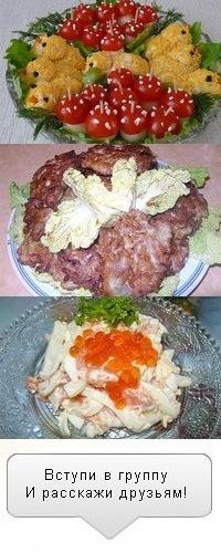 Кухня рецепты с фото вкусные блюда