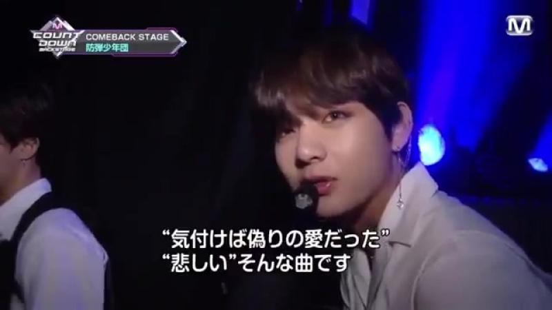 180617 MNET jpn MCountdown backstage BTS (Taehyung cut) - 1