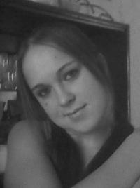 Юлия Пономарева, 27 января 1993, Карабаш, id194905075