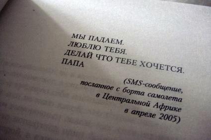http://cs405321.userapi.com/v405321296/52ac/IziAVuxw_0M.jpg