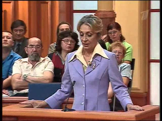Федеральный судья. Подсудимая Казаченко (покушение на убийство).