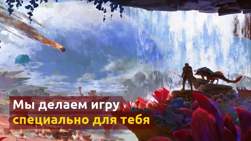 Population Zero Масштабная онлайн игра в жанре Survival