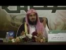 الشيخ بدر العتيبي