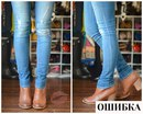 Как правильно носить джинсы и ботильоны