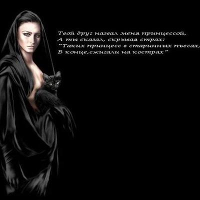 Анастасия Холод, 2 ноября , Новочеркасск, id181707486