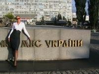 Женечка Фролова, 24 августа , Одесса, id115923479